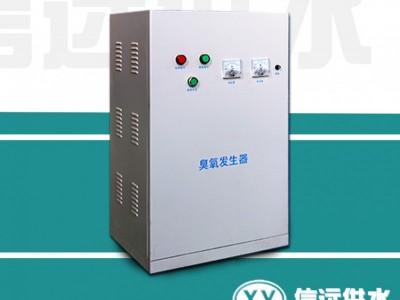 水箱臭氧自洁消毒器