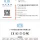 整流器CE认证要求及认证流程 3C认证CE认证