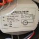 凯森KSBL低频感应灯电子整流器